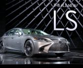[Detroit 2017] Lexus LS, l'ultra luxe à la japonaise